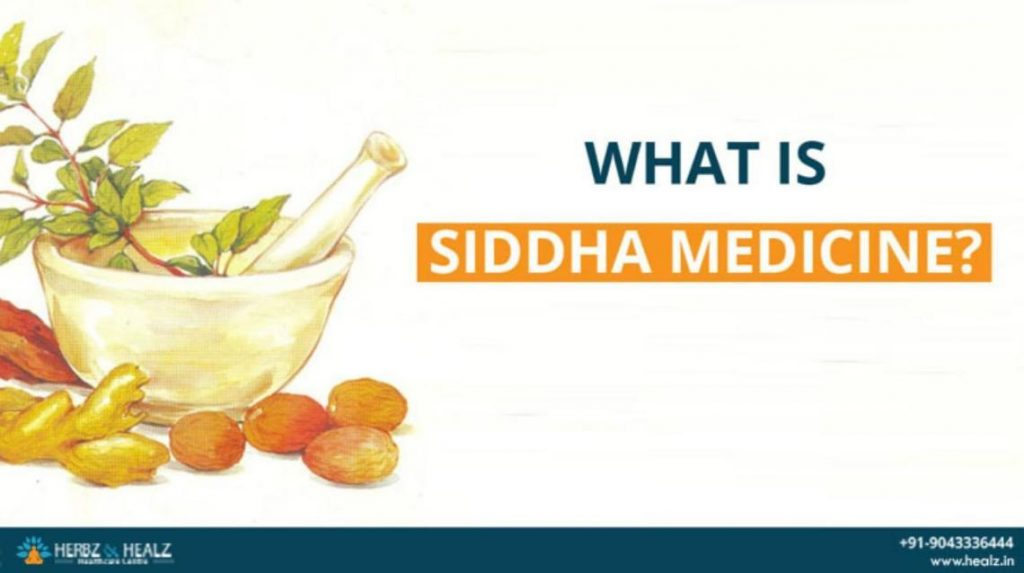 home remedy, natural treatment, siddha medicine
